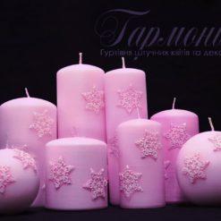 Свічка оздоблена рожева «Рожеві сніжинки»