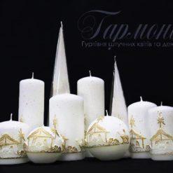 Свічка оздоблена біла із золотистим декором «Вифлеємська ніч»