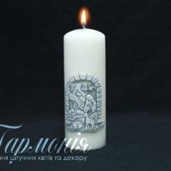 Свічка оздоблена циліндр біла срібний декор «Свята родина»