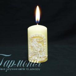 Свічка оздоблена циліндр молочна з «Свята родина»