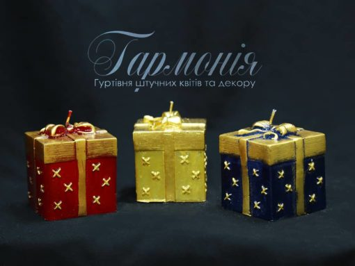 Свічка оздоблена «Подарунок»