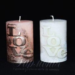 Свічка оздоблена ароматизована «Love» циліндр