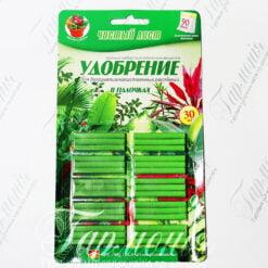Добриво для декоративно-листяних рослин в паличках Чистий лист