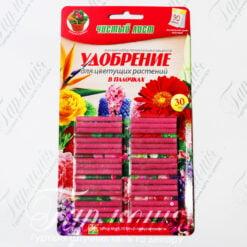 Добриво для квітучих рослин в паличках Чистий лист
