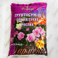 Грунтосуміш для квітучих рослин Флоріада, 7 л