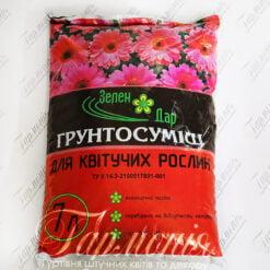 Грунтосуміш для квітучих рослин Зелендар, 7 л