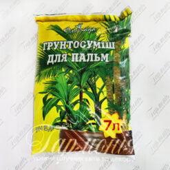 Грунтосуміш для пальм Флоріада, 7 л