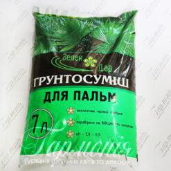 Грунтосуміш для пальм Зелендар, 7 л
