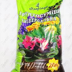 Грунтосуміш універсальна Біогрунт, 20 л